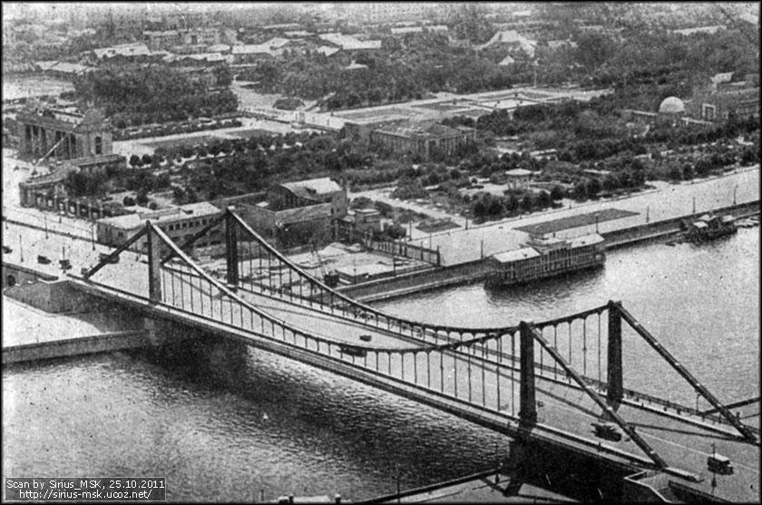 Москва в новых границах. 1962