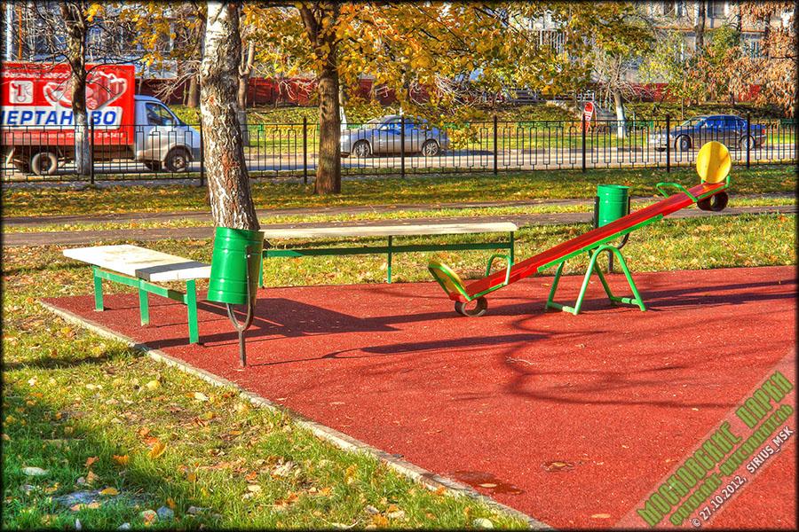 Сквер «Школьный» - 27.10.2012