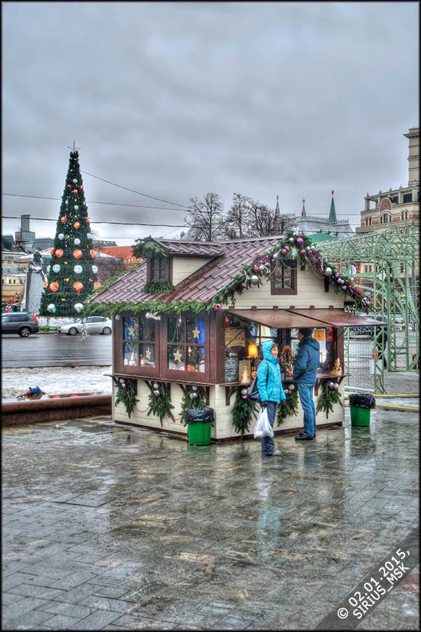 Москва новогодняя, 02.01.2015
